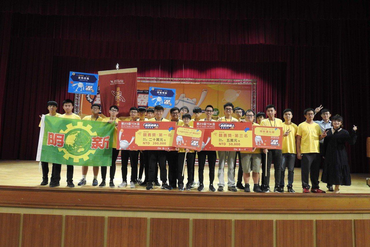第23屆TDK盃機械人競賽明新科大機械系包辦遙控組第1、3名。圖/明新科大提供