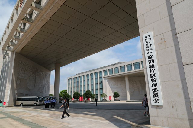 上海自貿區擬探索設立股權交易平台。新華社資料照片