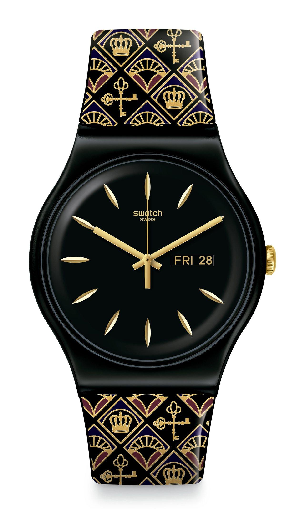 SWATCH ROYAL KEY皇家之鑰腕表,2,350元。圖/SWATCH提供