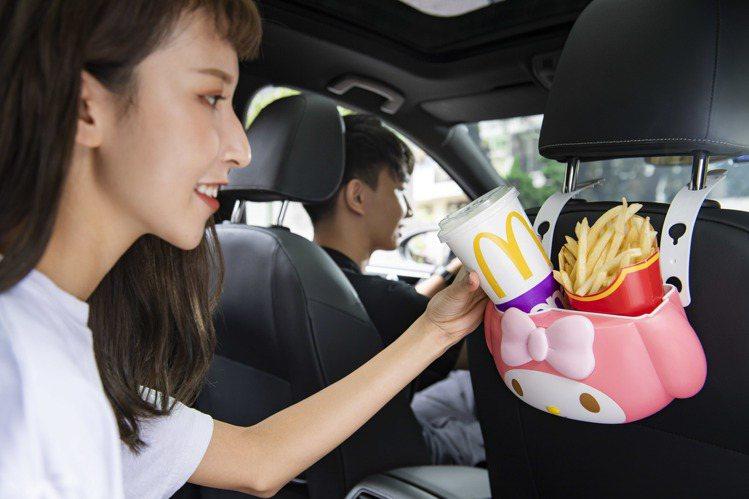 美樂蒂萬用置物籃的「車掛」功能,讓後座的乘客可以輕鬆享用餐點。圖/麥當勞提供