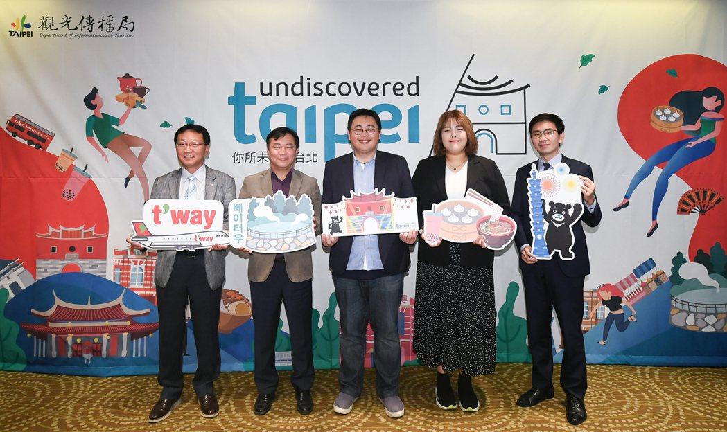 (左起)德威航空總公司代表朴本、大邱廣域市文化體育觀光局局長金浩燮、台北市觀光傳...