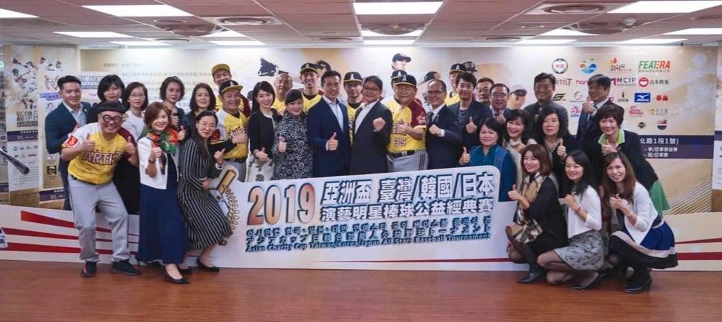 「2019亞洲盃台灣韓國日本演藝明星棒球公益經典賽」今舉行賽前記者會。圖/閃亮之