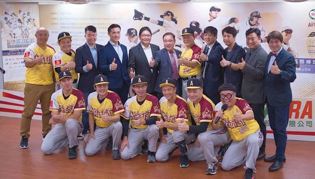 「2019亞洲盃台灣韓國日本演藝明星棒球公益經典賽」今舉行賽前記者會。圖/閃亮之...