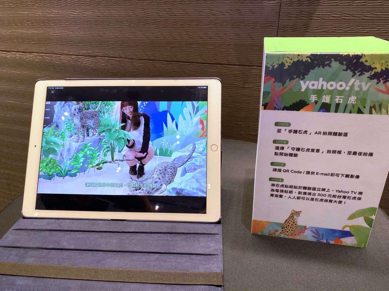 消費者最期待的5G應用,包含高畫質影音、智慧生活與AR相關應用。記者黃筱晴/攝影