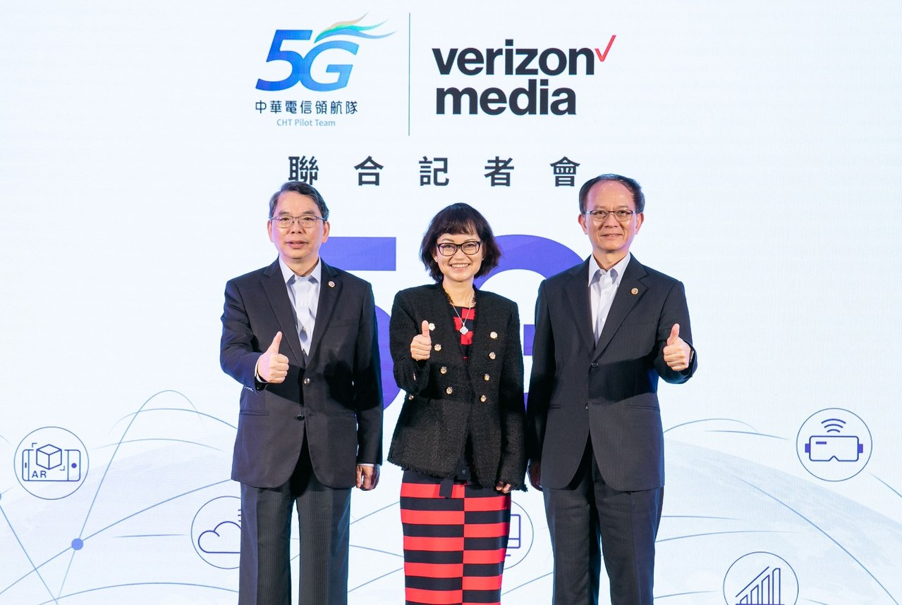 (左起)中華電信5G領航隊共同執行長暨中華電信執行副總經理林國豐、Verizon...