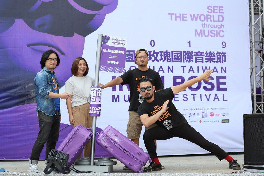 八十八顆芭樂籽擔任「桃園鐵玫瑰國際音樂節」嘉賓。圖/新視紀整合行銷提供