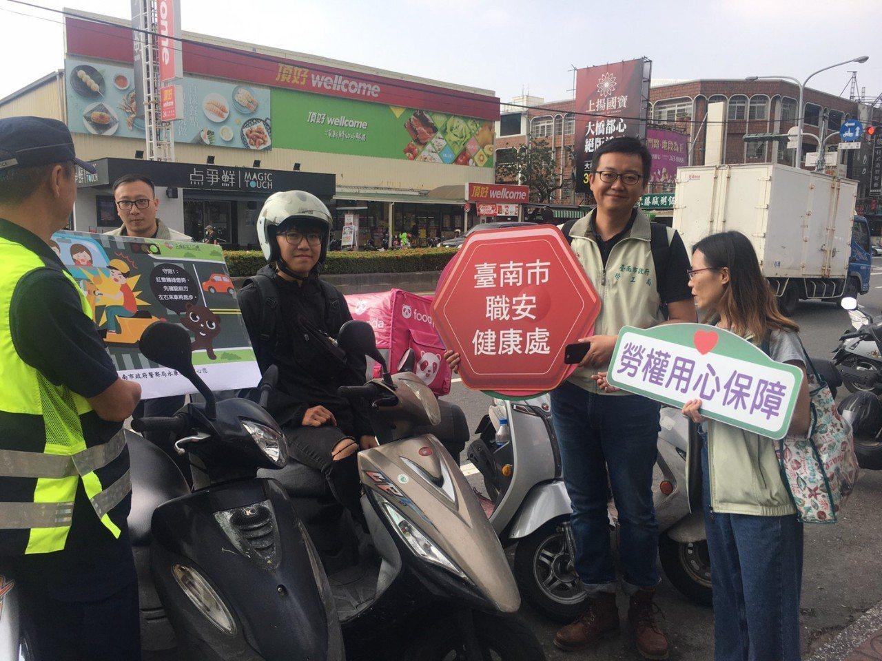 宅經濟風險增,台南勞工局會同警方落實3原則。圖/台南市政府勞工局提供