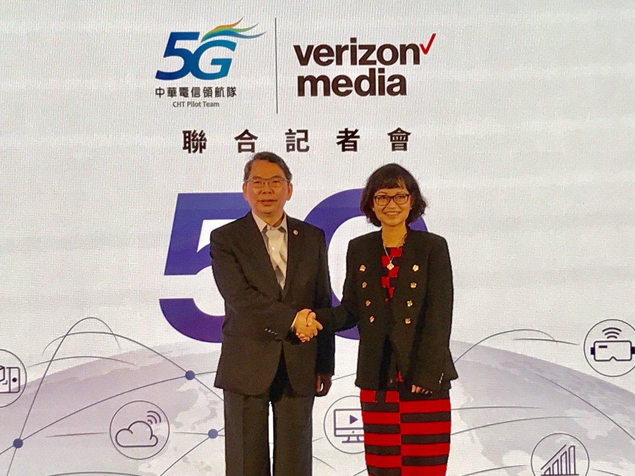 Verizon Media加入中華電信5G領航隊,圖為Verizon Media...