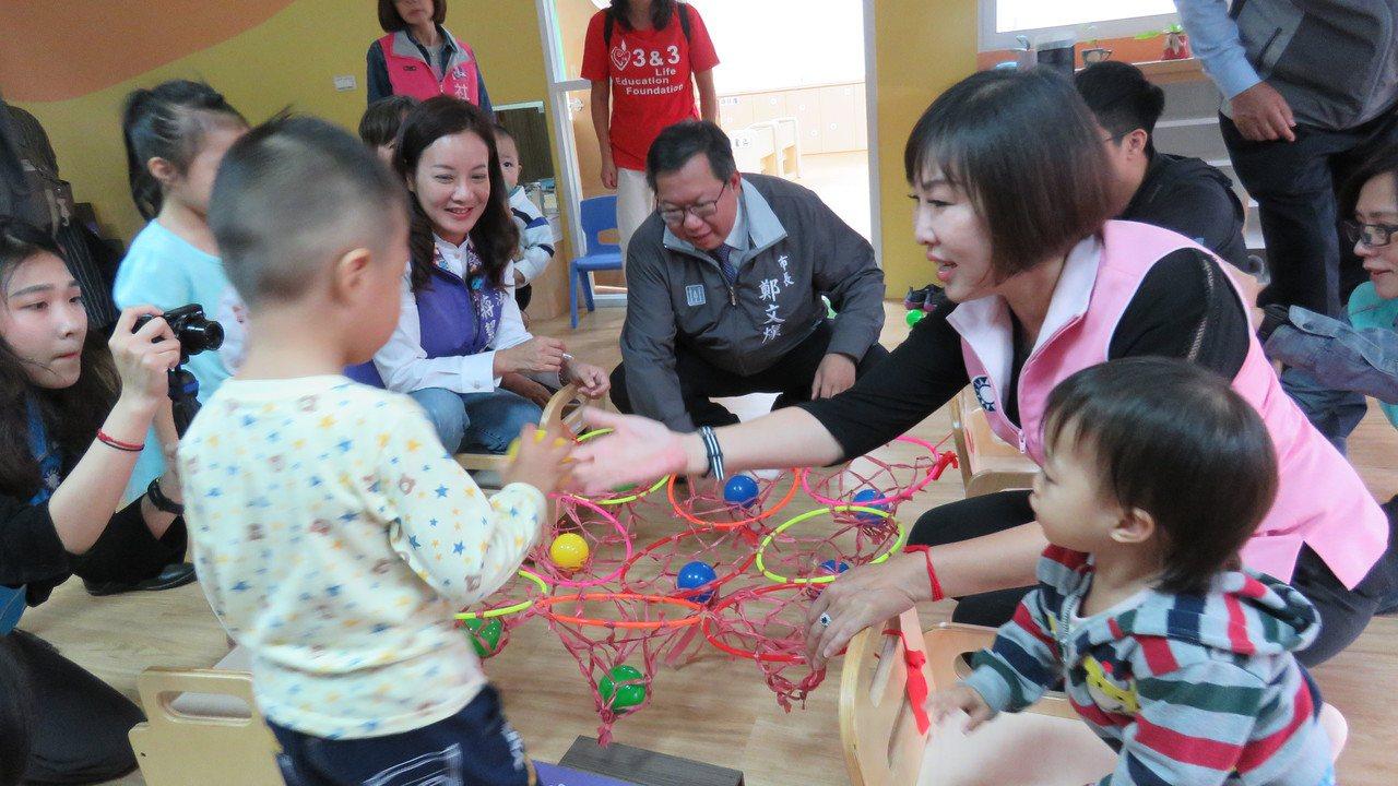 公設民營平鎮區莊敬社區公共托育家園,今天開幕啟用。記者張弘昌/攝影