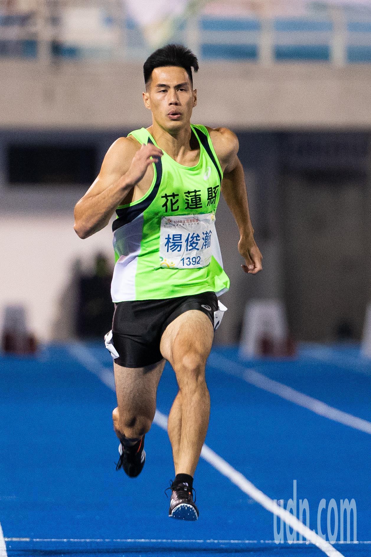 108全運會田徑男子100公尺決賽,楊俊瀚以10秒33奪得金牌。記者季相儒/攝影