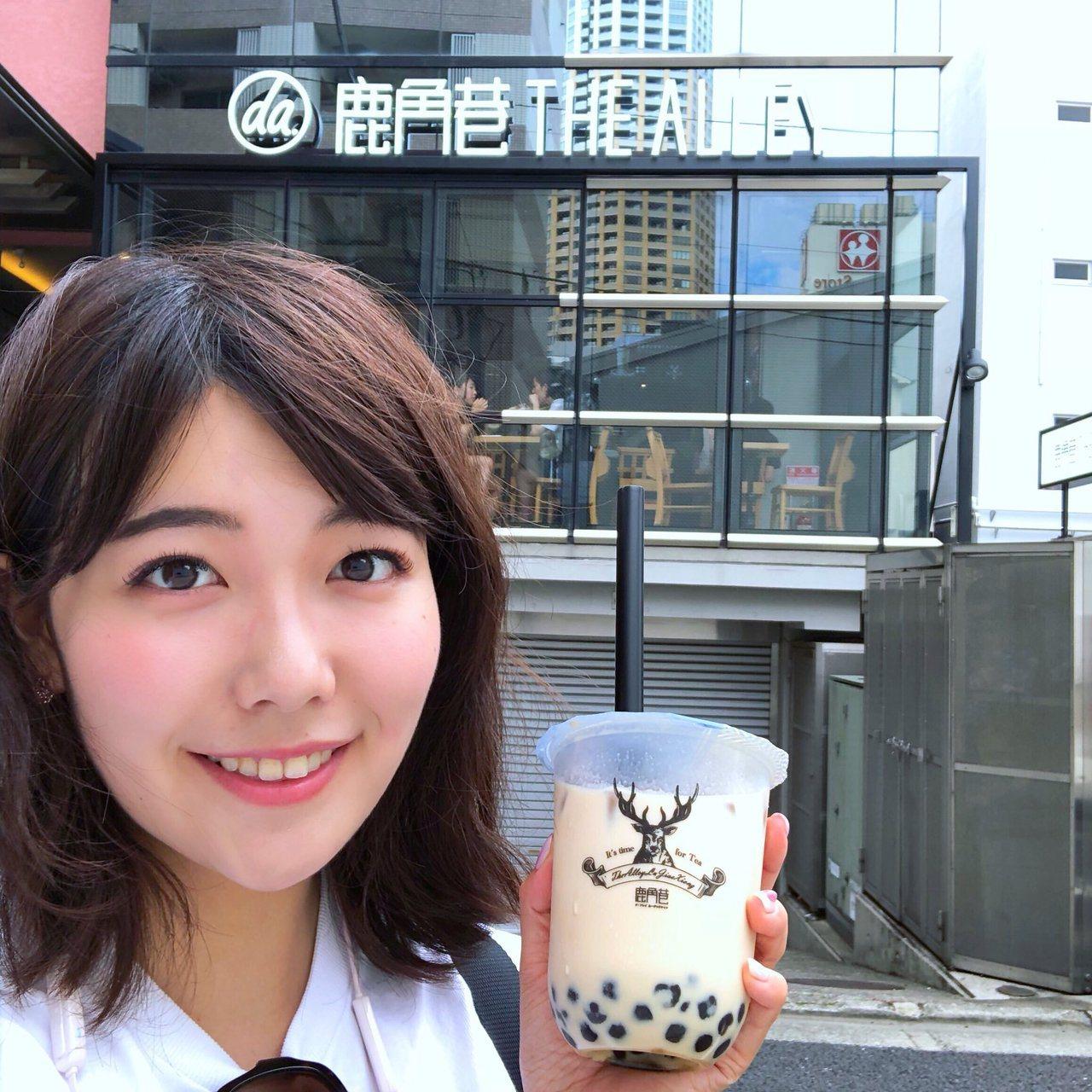 24歲的梅村實禮從中學時期開始迷戀珍奶,不但成立提倡珍奶的網站,還出書分享心得。...