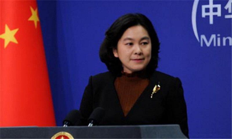 大陸外交部發言人華春瑩。圖/人民日報