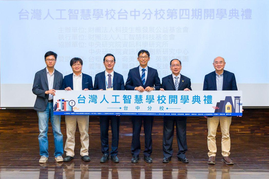 台灣人工智慧學校在東海大學設台中分校,每期4個月培養Al專業人才。圖/東海大學提...