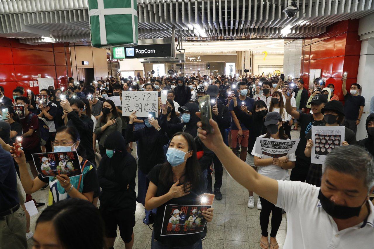 元朗721事件3個月,21日晚間香港示威者在將軍澳地鐵站聚集。(歐新社)C