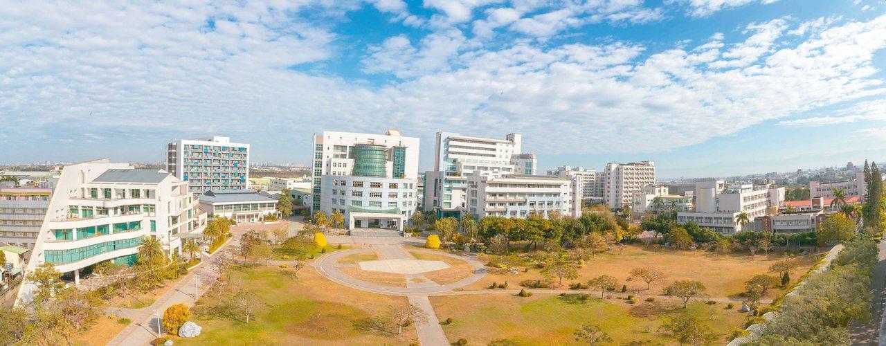 嘉南藥理大學下學年有十個系所、學程調整。 圖/嘉藥提供