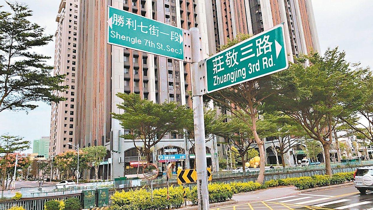 竹北市的莊敬三路,受豆子埔溪阻隔被分為兩段,民眾無法直行通過到對岸的莊敬三路。 ...