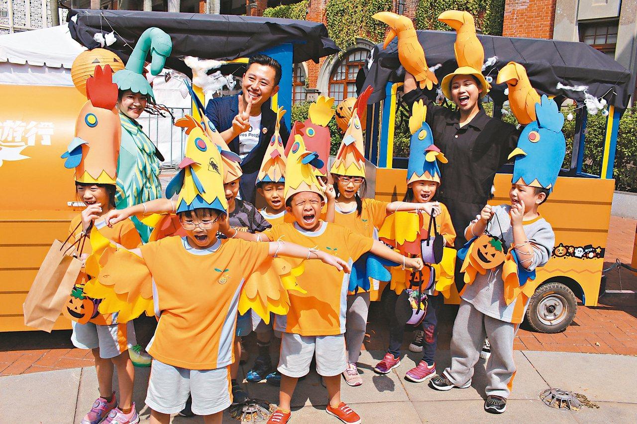 新竹市萬聖節大遊行主題設為「動物搗蛋趴」,將於10月26日晚上6點半登場。 記者...