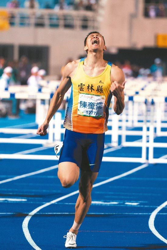 108全運會田徑男子110公尺跨欄決賽,陳奎儒以13秒36破大會紀錄奪得金牌。 ...