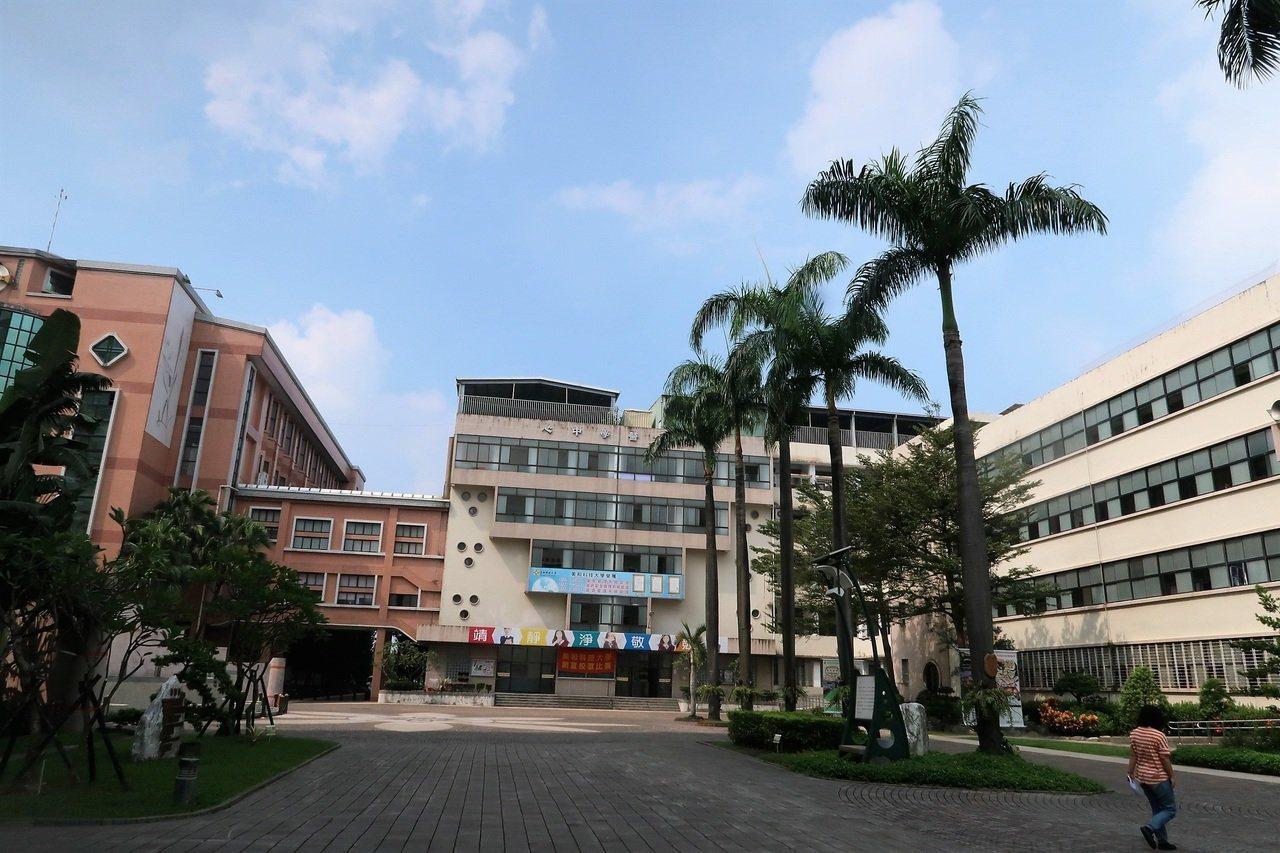 美和科技大學。 圖/聯合報系資料照片