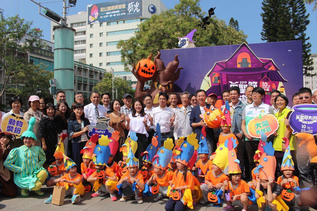 竹市府配合年底即將開幕的新竹市立動物園,將萬聖節大遊行主題設為「動物搗蛋趴」。 ...