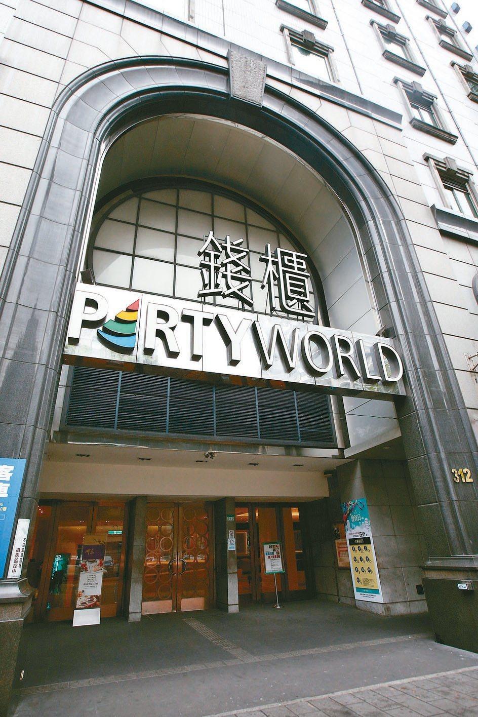 錢櫃昨天公告,針對八月二十一日公平會禁止與好樂迪結合案,向台北高等行政法院提起行...