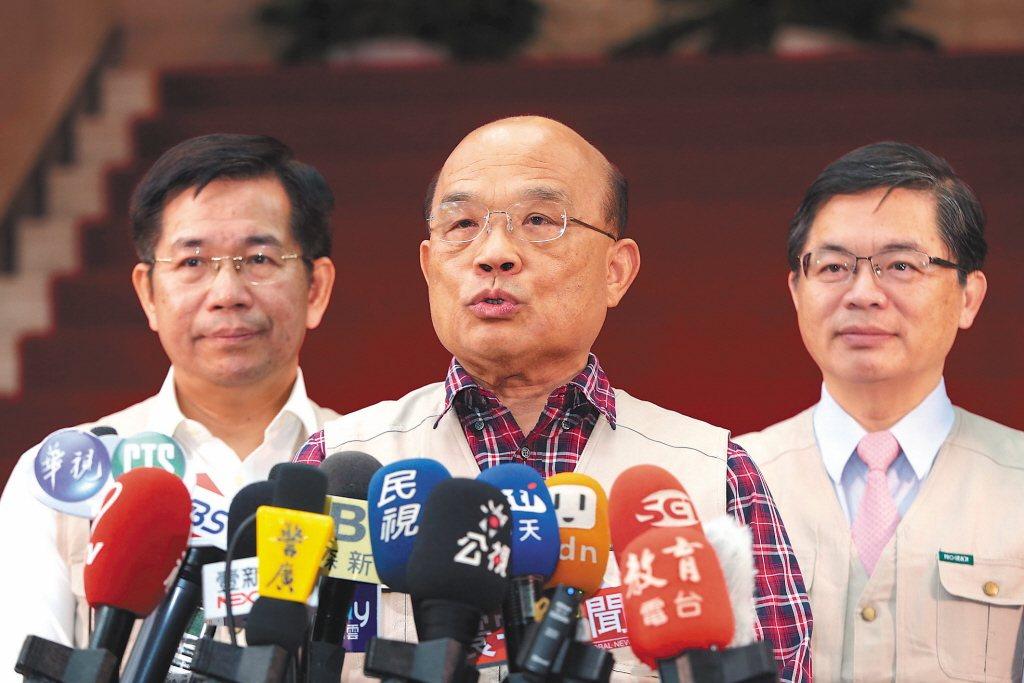 港女命案凶嫌陳同佳想到台灣自首,行政院長蘇貞昌(中)表示,台灣絕不會陷入圈套。...