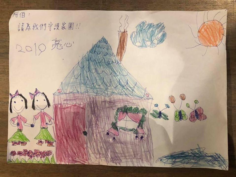 亮心小妹妹塞給賴清德的畫,上面寫著「阿伯,請為我們守護家園」。 圖/取自賴清德臉...