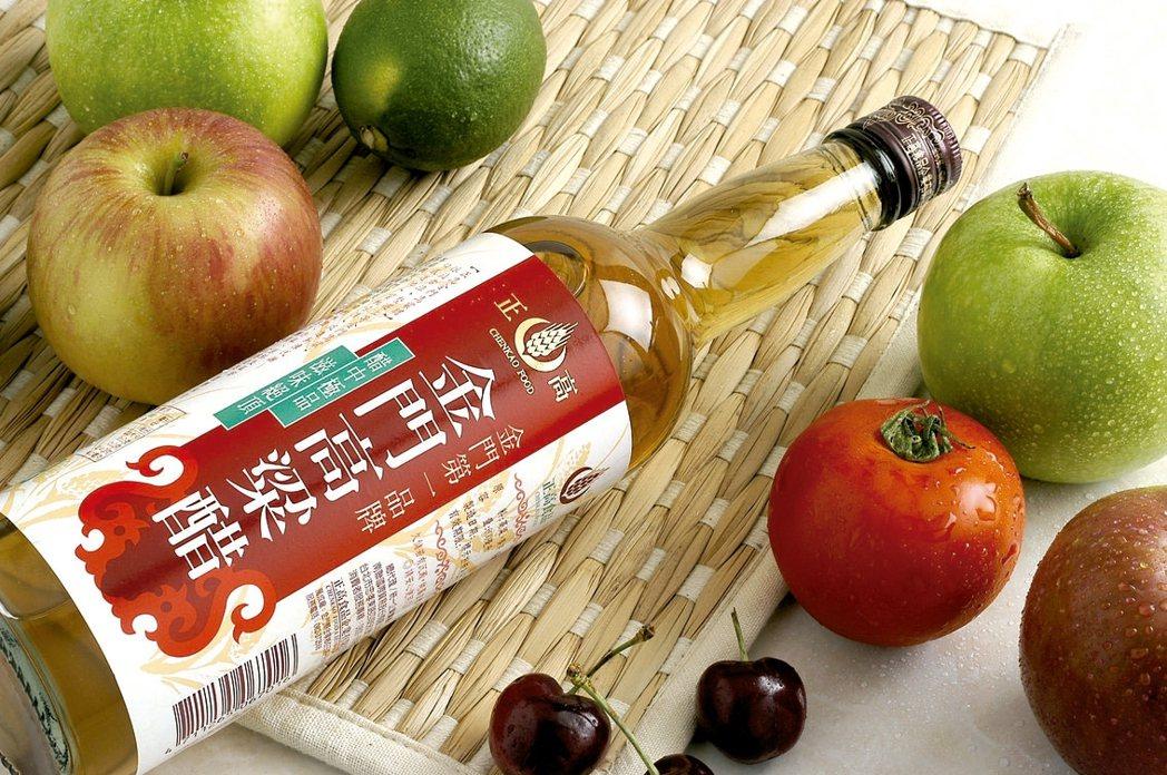 世華代理的「正高金門高粱醋」,是目前量販超市等零售通路熱銷商品。 世華/提供
