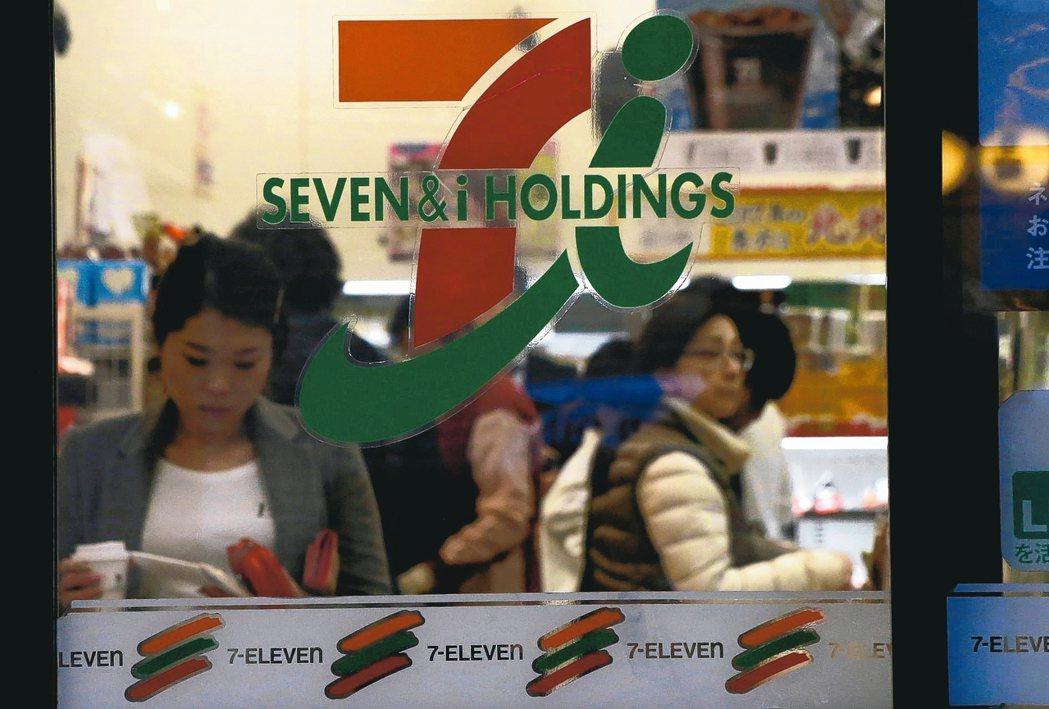 日本7-11八家分店11月起,將在深夜時段打烊,不再全天候營業。 路透