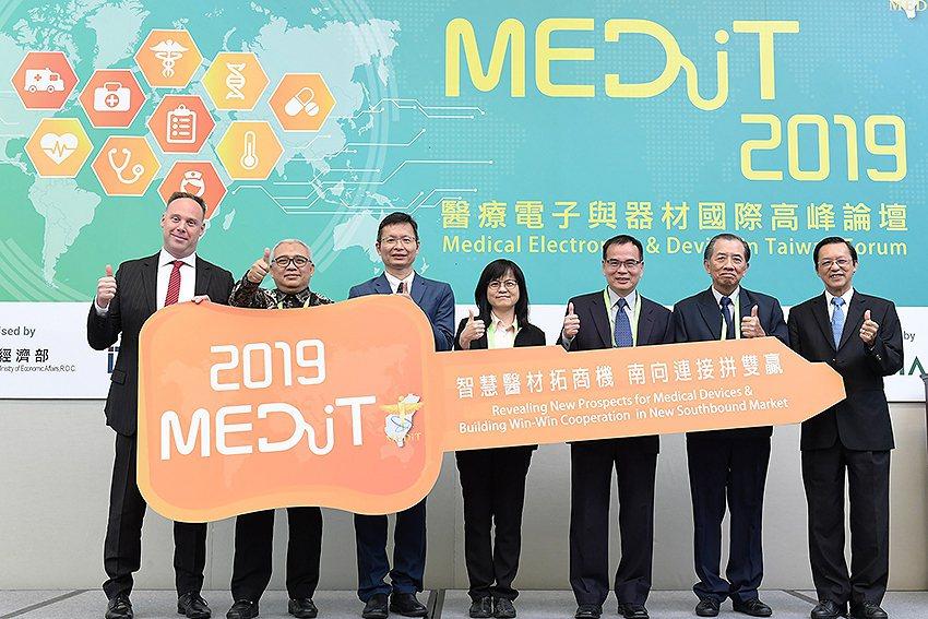 「2019醫療電子與器材國際高峰論壇(MEDiT)」今天舉行開幕式,貴賓手持焦點...