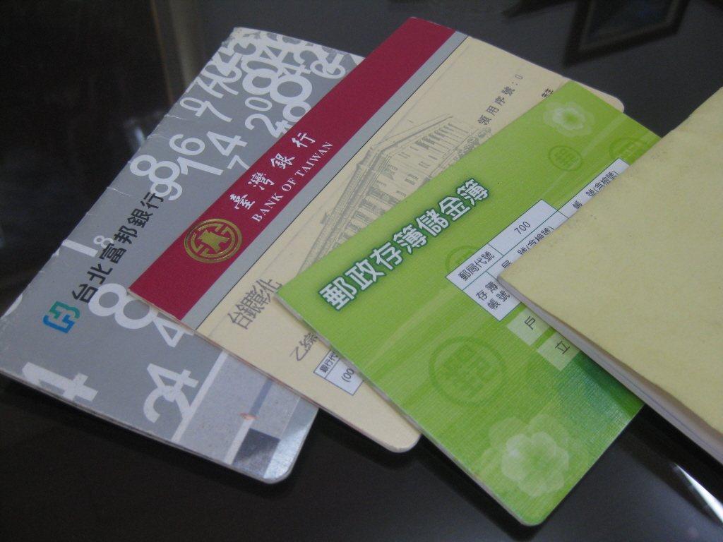 部分外商銀行都有規定,久未往來的客戶,戶頭裡存款在一定金額以下,銀行將以書面通知...