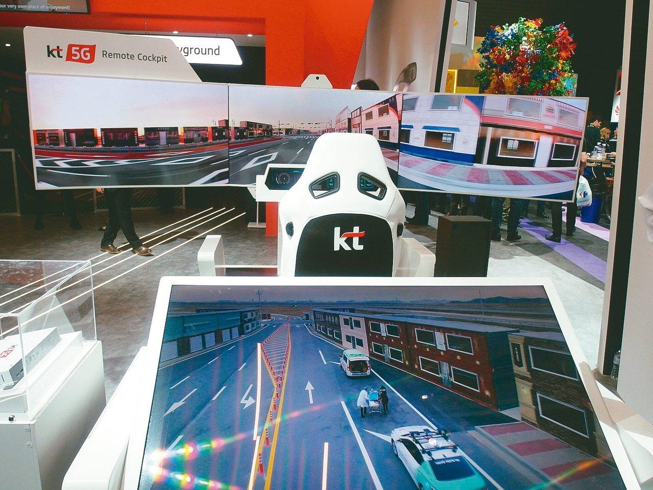 圖為2019年MWC5G應用平台,展示5G駕駛員座艙監控系統。 圖/聯合報系資料...