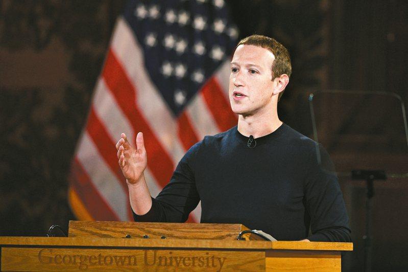 臉書執行長祖克柏。 美聯社