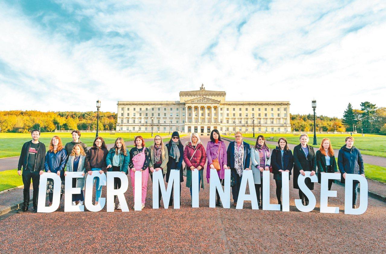 北愛爾蘭墮胎已經除罪化。 路透