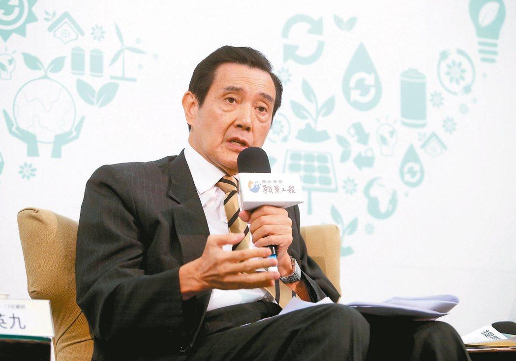聯合報主辦的永續能源之路高峰論壇邀請到前總統馬英九(見圖)、行政院前院長張善政、...