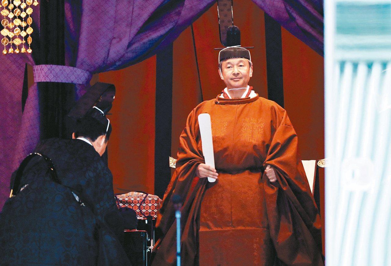 日皇德仁下午舉行「即位禮正殿之儀」。 路透