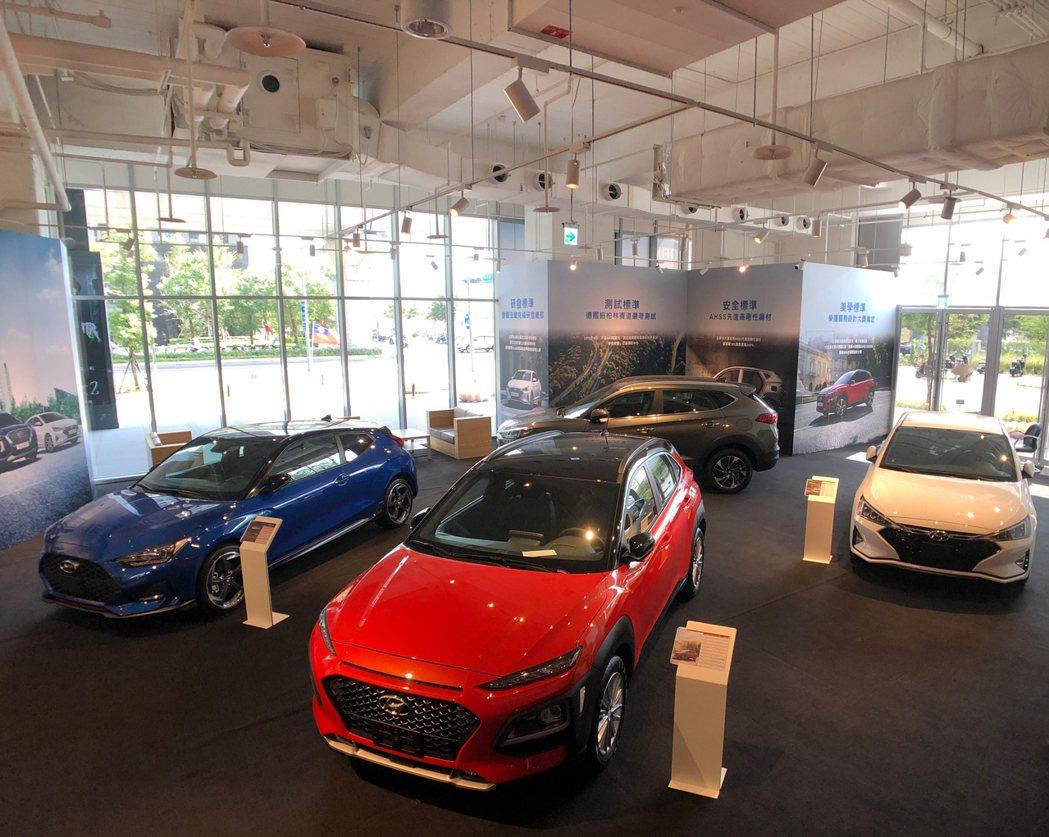 現場提供Hyundai旗下當紅熱銷車款Elantra、Kona、Tucson與V...
