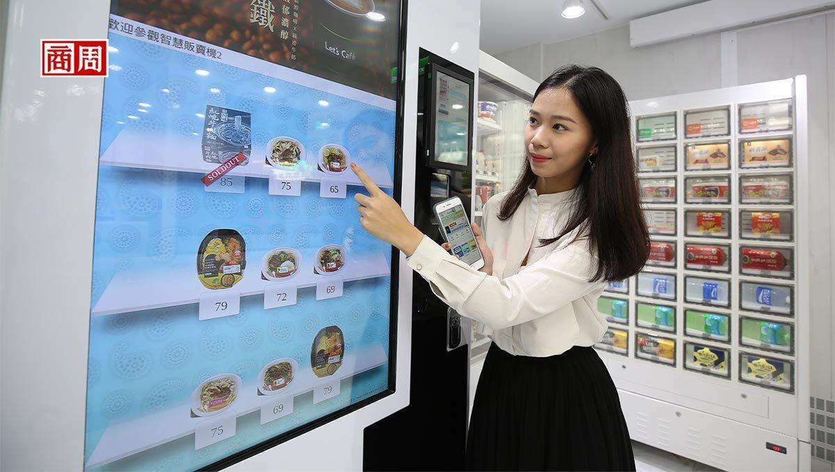 這台鮮食智販機瞄準微波功能,未來消費者選擇心儀的便當後,將可自動微波加熱,熱騰騰...