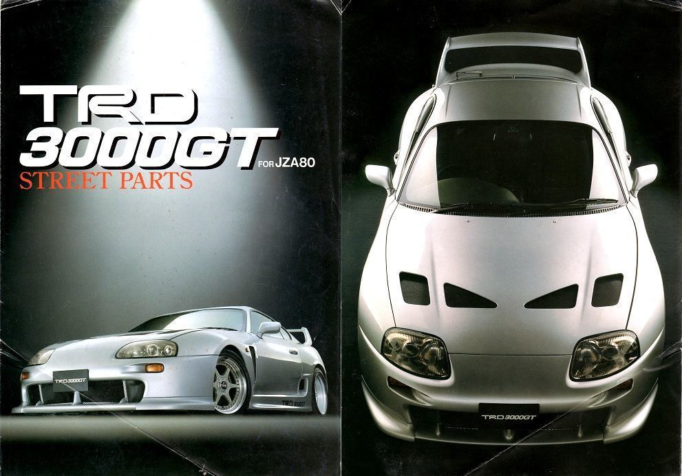 1994 TRD Supra 3000GT當時具有散熱孔的引擎蓋一度蔚為風潮。 ...