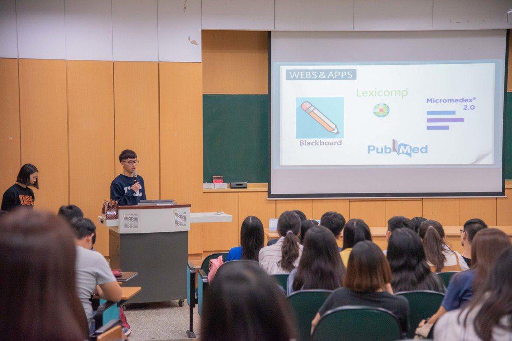 藥學系舉辦海外實習分享會,吸引許多學弟妹參加吸取經驗。 嘉藥/提供