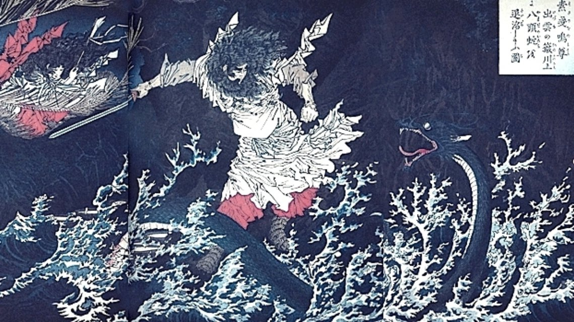 圖為「最後的浮世繪師」月岡芳年的作品《日本略史·素戔嗚尊》。描繪素戔嗚尊以十拳劍...