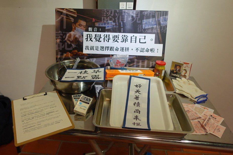 「貧窮人的臺北」展覽現場。 圖/作者自攝