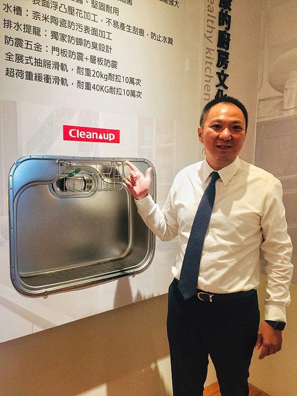 早鳥優惠可享日本原裝進口Clean up廚具及總價60萬豪禮。 圖/友文化 提供
