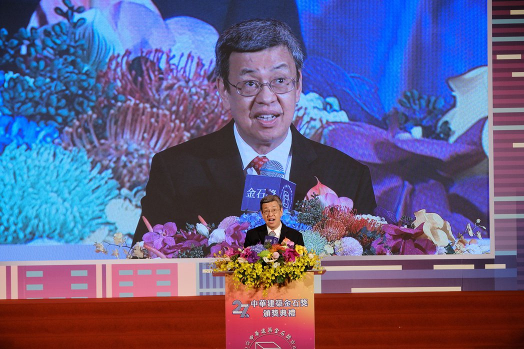 副總統陳建仁親臨勉勵及鼓舞房地產界之士氣。 金石獎/提供