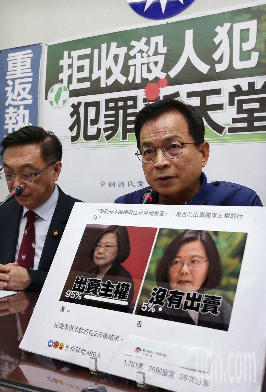 針對陳同佳案,國民黨團首席副書記長陳宜民(左)、立委賴士葆(右)等上午在黨團召開...