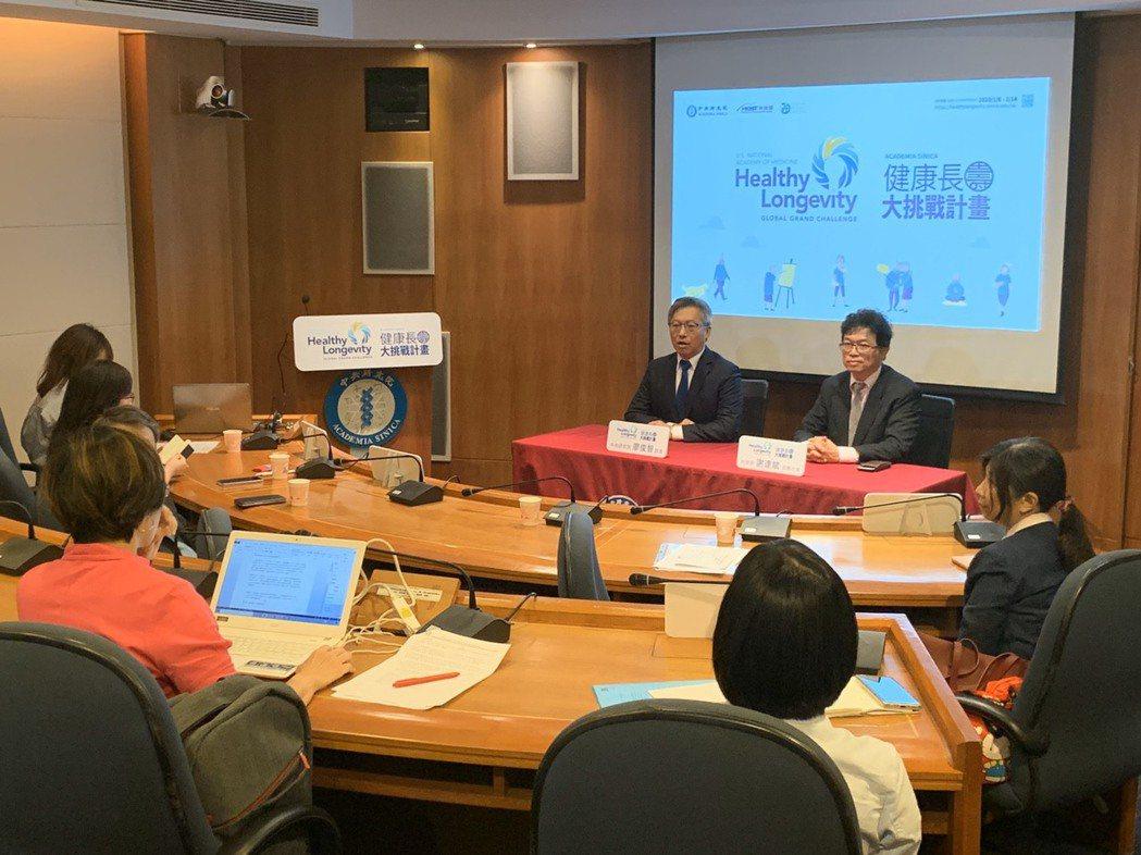 中研院院長廖俊智(左)表示,此次計畫希望看到更具創新性、從沒做過、可嘗試甚至跨國...