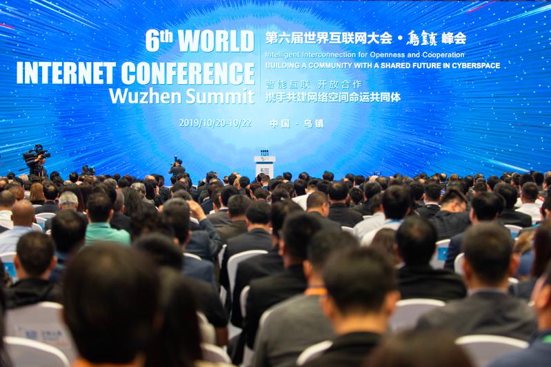 第六屆世界互聯網大會日前在烏鎮開幕,中共外交部官員稱,各方應堅決避免將網路安全問...