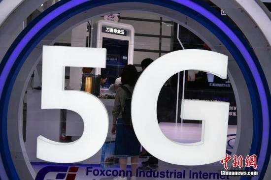 聯發科執行長蔡力行表示,今年是5G手機發展元年,預期2022年全球5G手機比重將超過4成,並為全球半導體產業帶來410億美元商機。圖/中新網