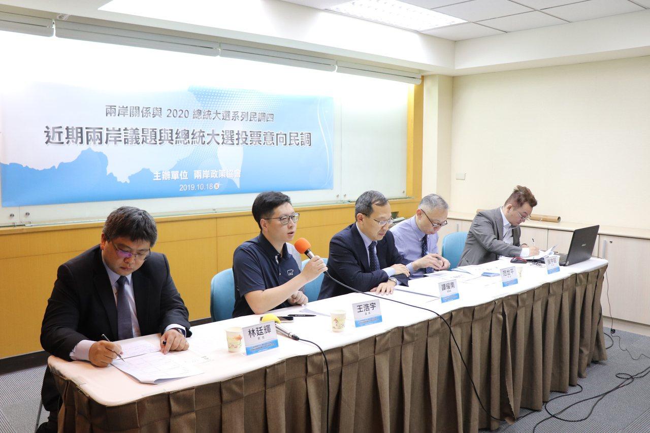兩岸政策協進會今日舉行記者會。圖/記者呂佳蓉攝影
