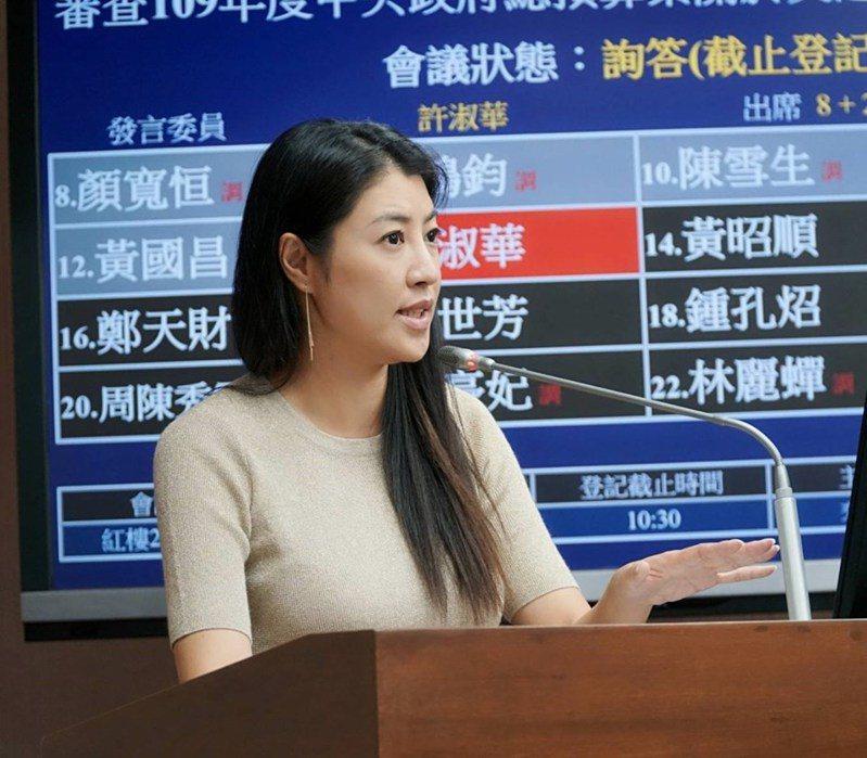 國民黨立委許淑華。取自臉書